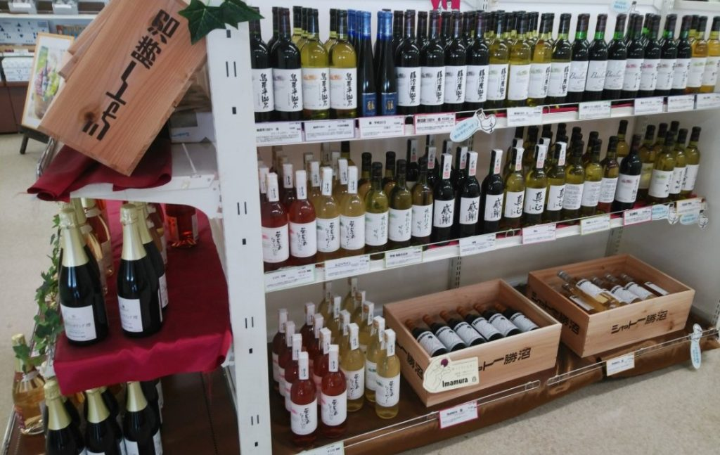 里の駅ワイン売り場